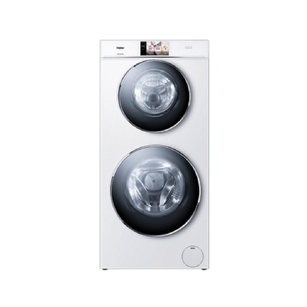 Haier Dual Drum Washer & Dryer HWD120-B1558