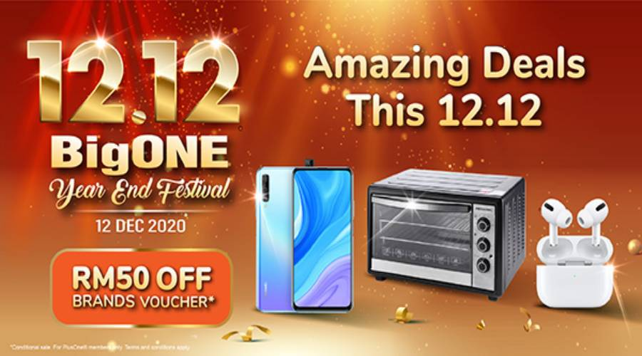 Don't Forget Our 12.12 BigONE Year End Festival!