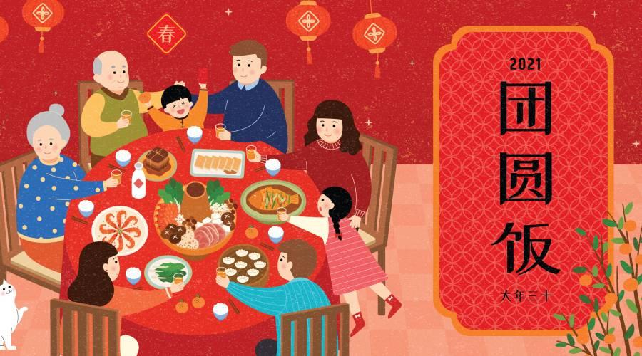 The Niu Normal: 5 Auspicious CNY Recipes to Make Far From Home