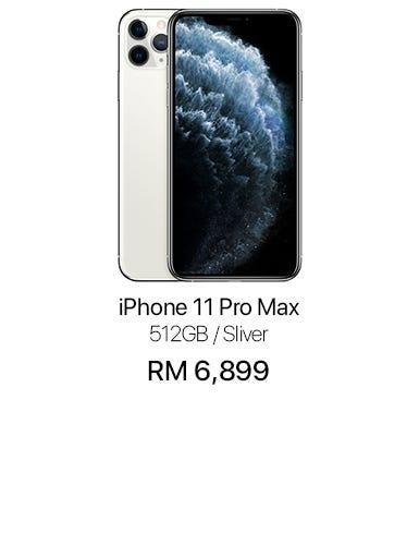 11promax 512gb