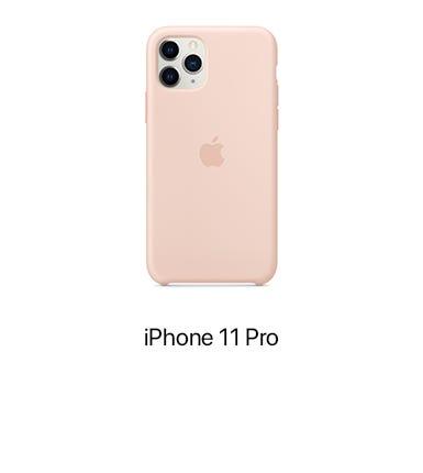 11pro case