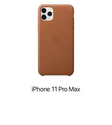 11promax case