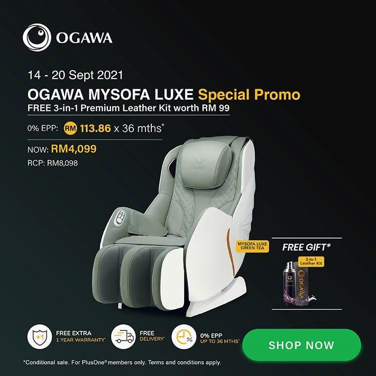 Ogawa Mysofa Luxe