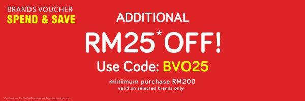 Brand Voucher BVO25