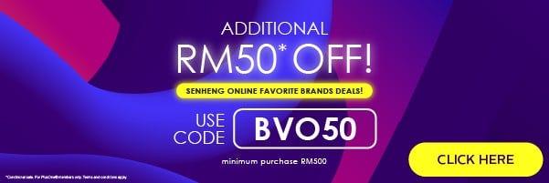 Brand Voucher BVO50