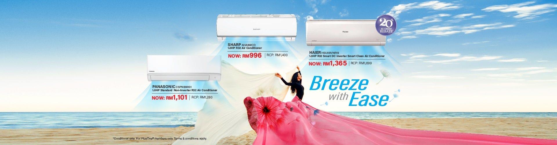 Breeze with Ease Desktop