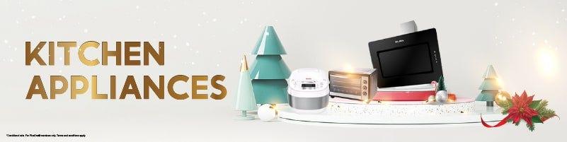 Christmas Kitchen Appliances