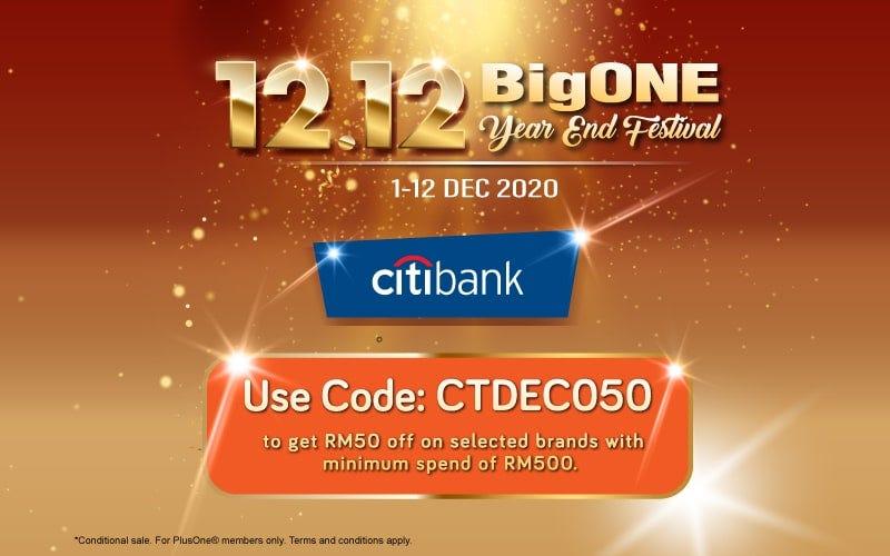 Citibank 12.12 Banner