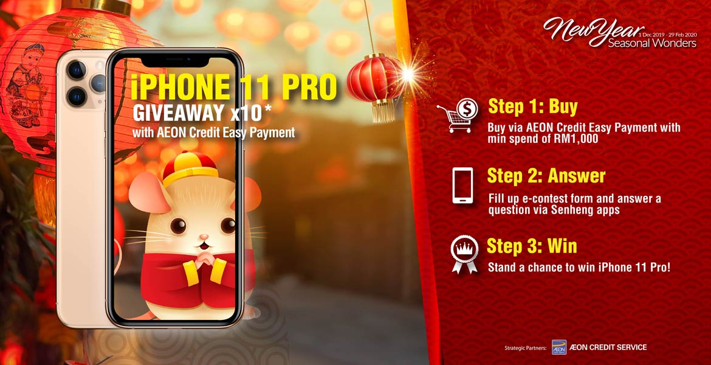 iphone step