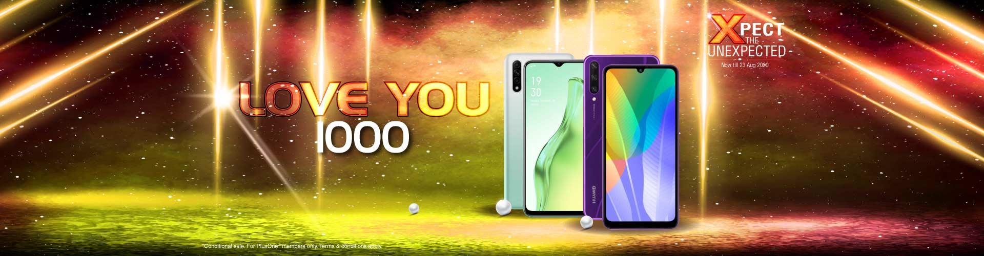 Love u 1000 Desktop Banner