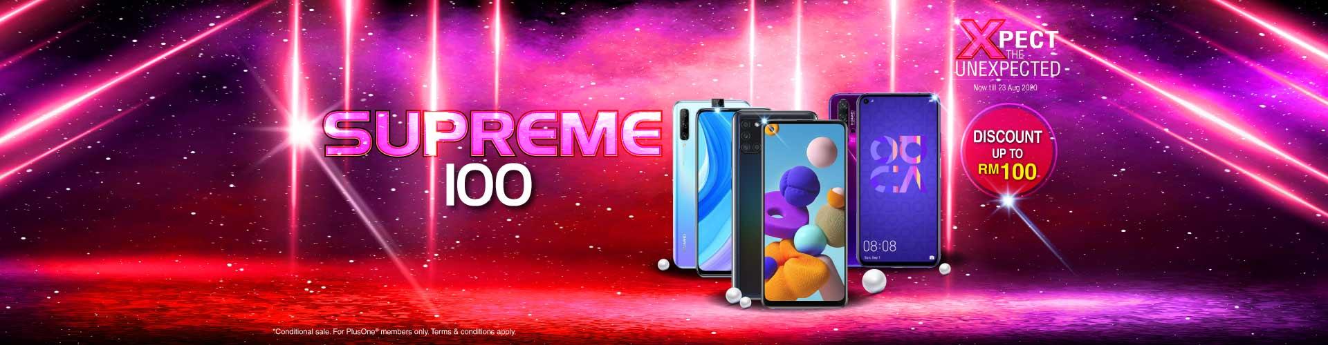 Supreme 100 Mobile Banner