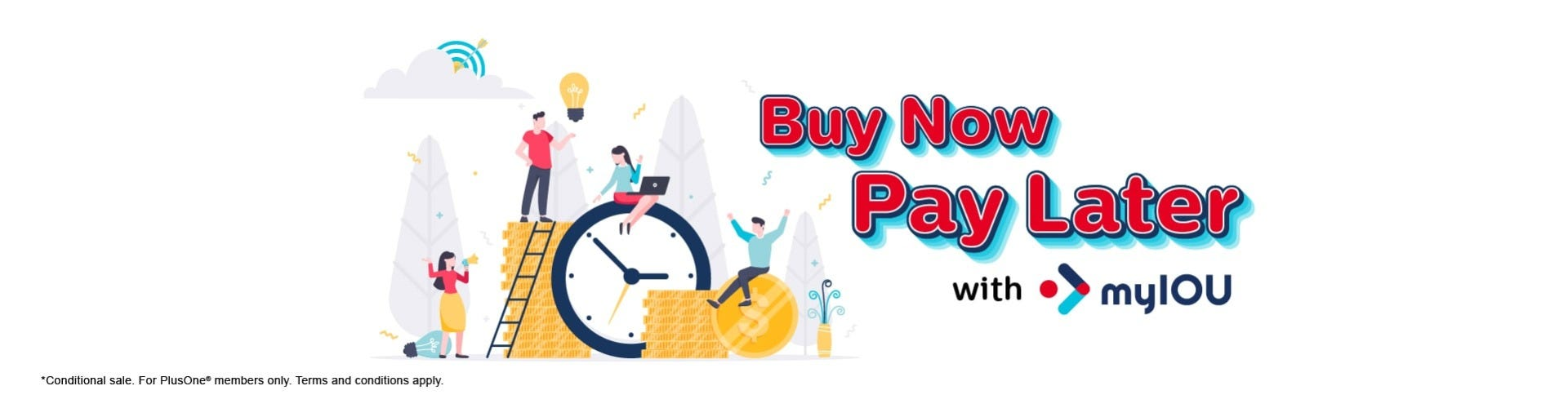 ioupay Buy Now Pay Later