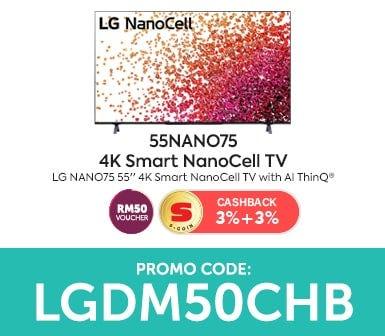 NF10-SH_55NANO75TPA