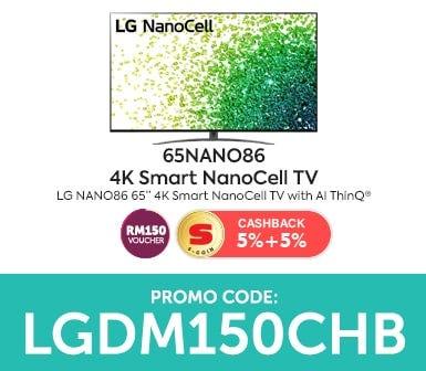 NF2-SH_65NANO86TPA