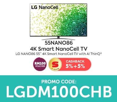 NF4-SH_55NANO86TPA