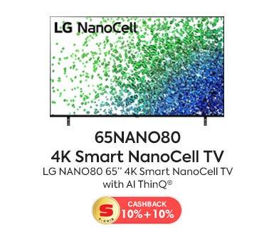NF5-SH_65NANO80TPA-S-COIN