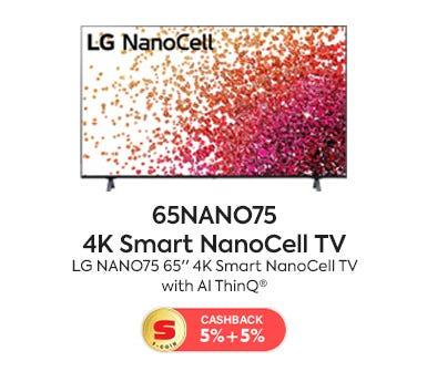 NF9-SH_65NANO75TPA-S-COIN