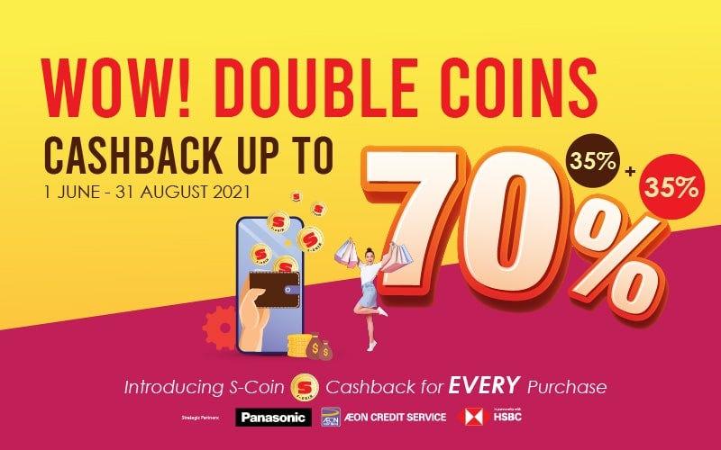 WOW! DoubleCoins Promo