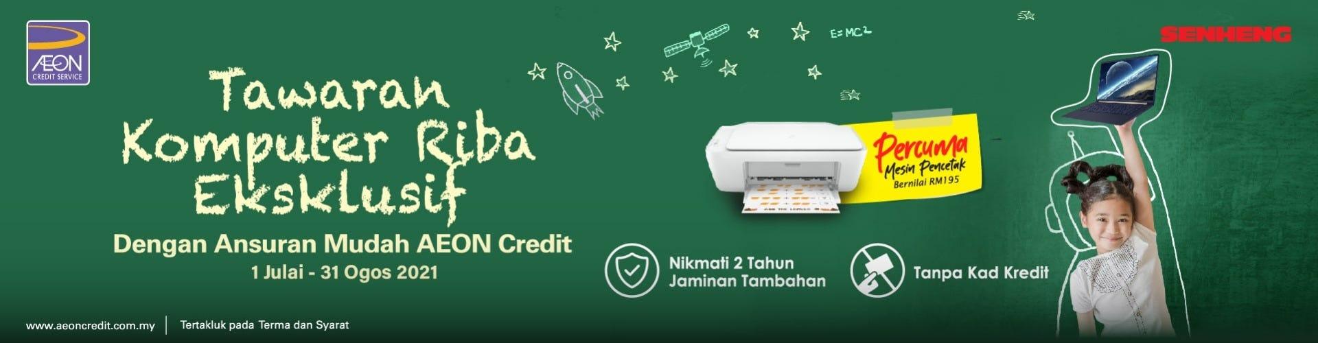 PlusONE AEON Tawaran Komputer