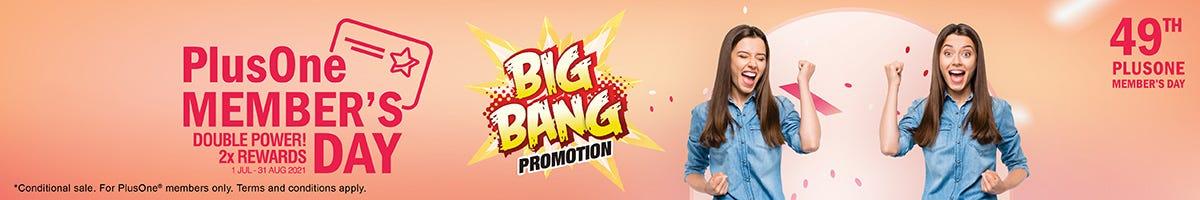 Bigbang Redemption Promo Banner