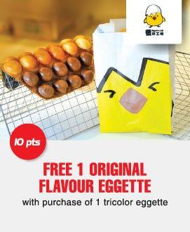 Eggette-Lab-FREE-pwp