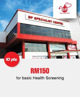 BP-Healthcare-RM150