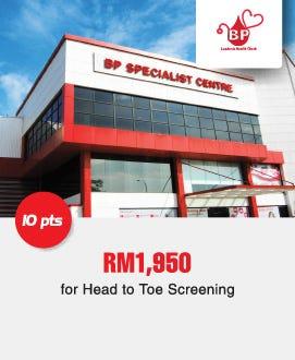 BP-Healthcare-RM1950