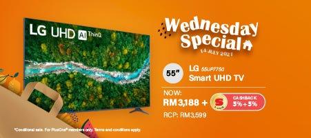 LG Smart UHD TV