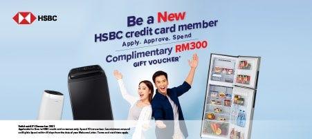 Be a NEW HSBC credit card member