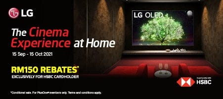 LG The Cinema Experience at Home