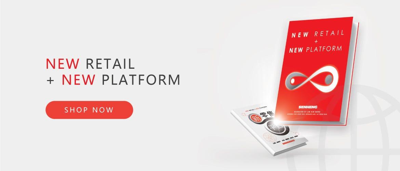 New Retail New Platform English Version