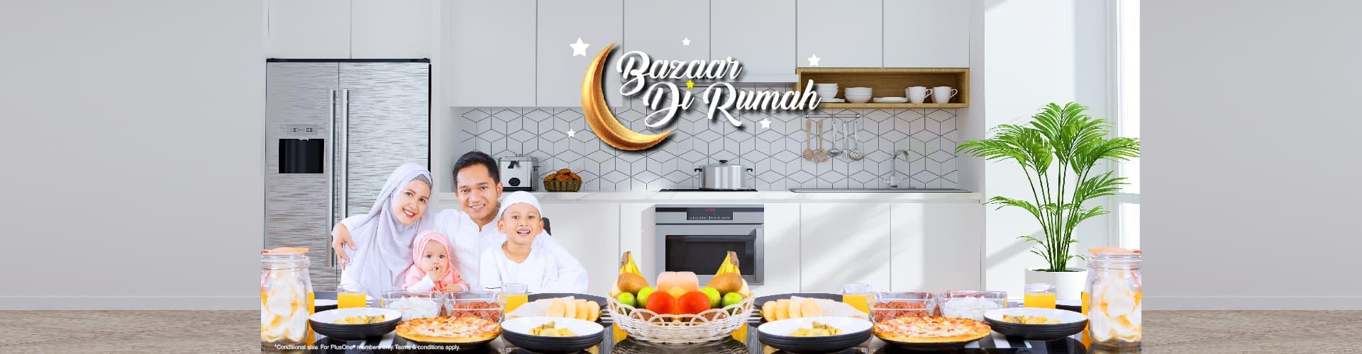 Ramadan Bazaar Landing Page