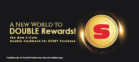 S-Coin Banner