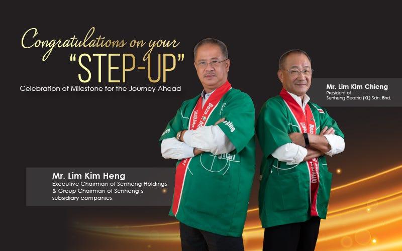 Step Up Celebration Banner mobile