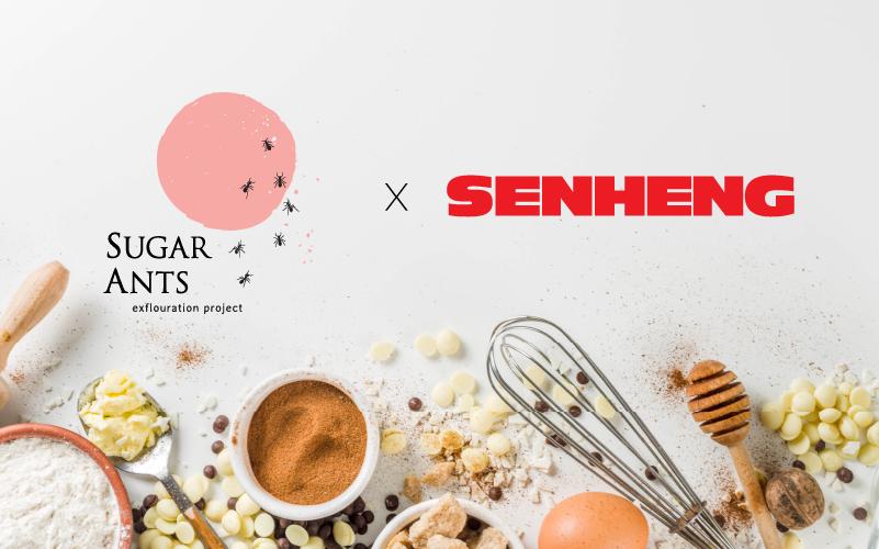 Sugar Ants X Senheng Mobile