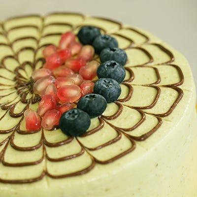 Avocado Nutella Cake