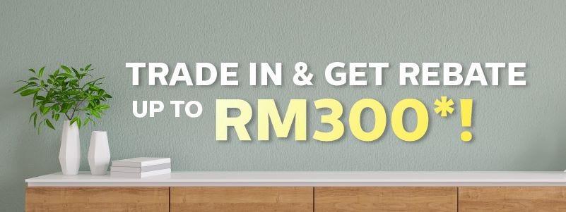 RM300 Mobile Banner