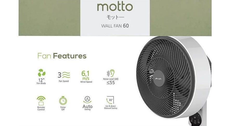 Alpha Motto Wall Fan 60