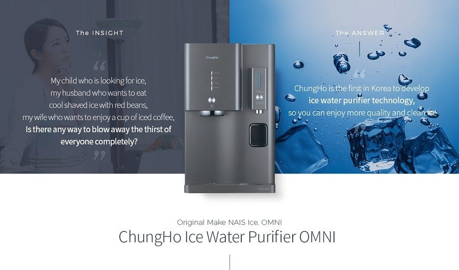 ChungHo Ice Water PurifierOMNI [Available Only In Klang Valley Area]