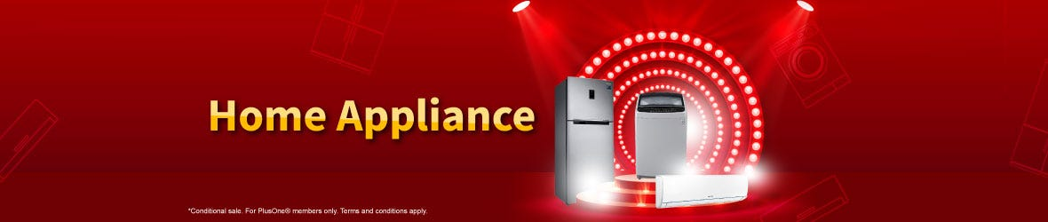 Home Appliances Senheng Mega Brand Day Banner