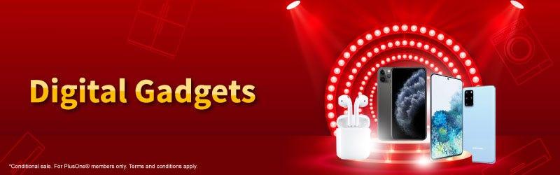 Digital Gadgets Senheng Mega Brand Day Banner