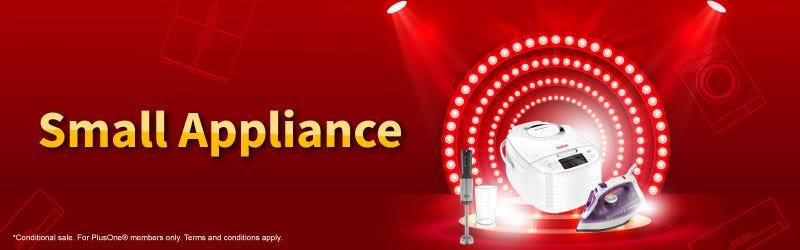 Small Appliances Senheng Mega Brand Day Banner