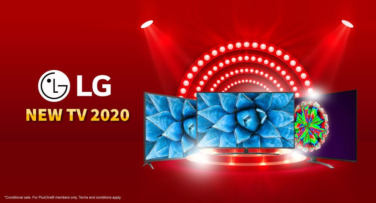 LG NEW TV 2020