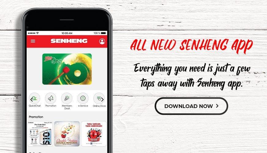 Download Senheng App Now