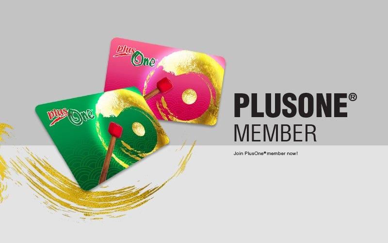 Senheng PlusOne Member