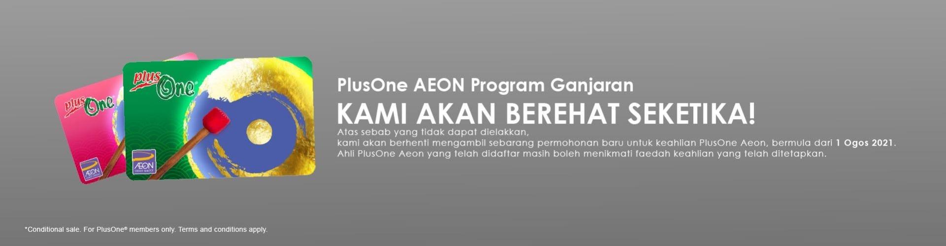 PlusOne Aeon