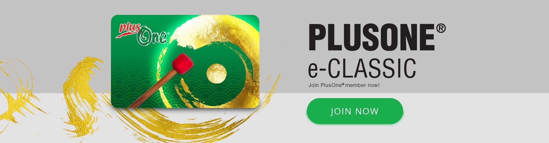 PlusOne Member