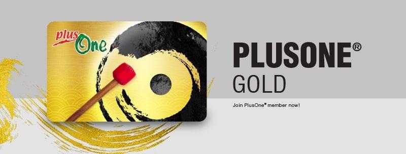 PlusOne Gold