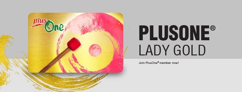 PlusOne Lady Gold