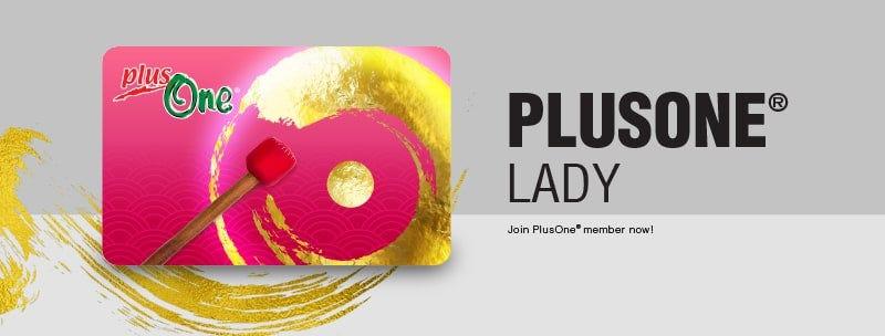 PlusOne Lady